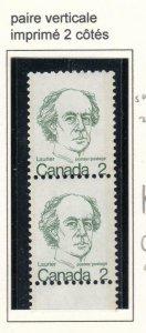 CANADA # 587 VF-MNH KISS PRINT ON GUM SIDE VARIETY+# 604 BLOCK FAINT CUT LINE