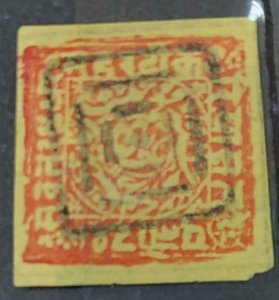 INDIA Indian Feud State POONCH STAMP RARE HCV