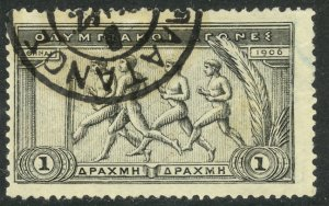 GREECE 1906 1dr Olympics Issue Sc 194 VFU