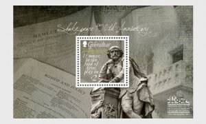 2014  GIBRALTAR  -  SG. MS1591 -  SHAKESPEARE -  UNMOUNTED MINT MINI SHEET