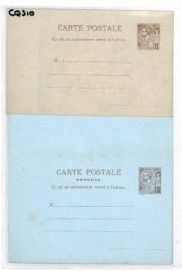 Monaco Postal Stationery x3 Postcard CQ310