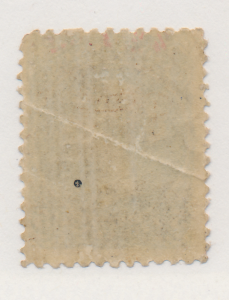 Canada Stamp Scott #26, Mint, Light Gum, Crease - Free U.S. Shipping, Free Wo...