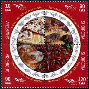 2020 Albania Gastronomy - Euromed Issue B4 (Scott NA) MNH