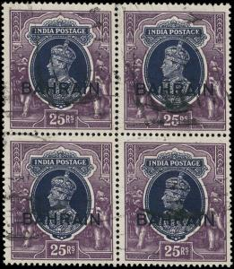 Bahrain Scott 32-37 Gibbons 32-37 Block of Stamps