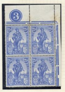 Malta 1926 Early Issue Fine Mint Hinged 2.5d. 321561