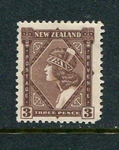 New Zealand #208 Mint