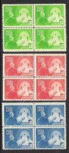 CUBA 384-86 MOG BLOCK OF 4 [D1]