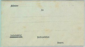89226 - GERMANY Bayern - Postal History - STATIONERY Formular FIELD POST COVER