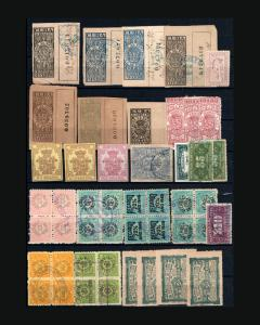 VINTAGE:CUBA BACK BOOK ASST 1800'S-1903 eDIF,sCOTT LOT1878VV