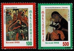 1992 Macedonia Scott Catalog Number 3-4 Unused Never Hinged