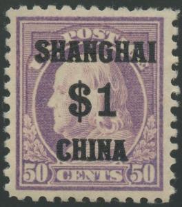 SHANGHAI #K15 XF+ OG VLH GEM CV $825 HV8708