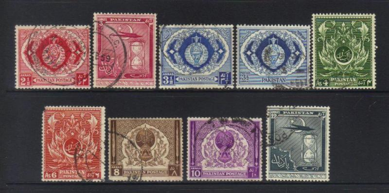 PAKISTAN 1951-1956 FOURTH ANNIV OF INDEPENDENCE USED SET OF 9 CAT £18+