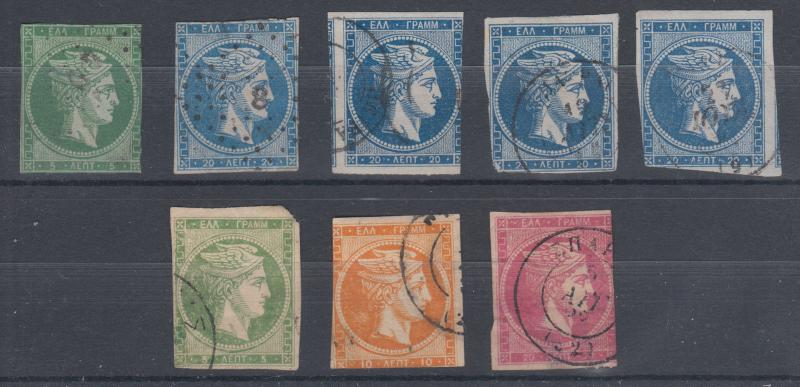 Greece Sc 18a/56 used 1862-1882 Hermes Heads, 8 diff, 3 margins, Fine+ appearing