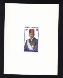 1970, Comoros, Pres. Cheikh, Sc #C-50, MNH, Die Proof (S14550)