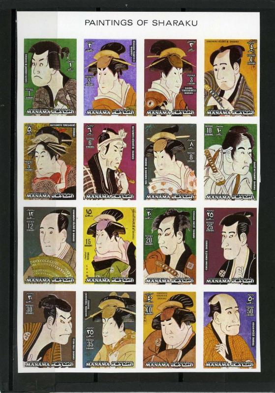 MANAMA 1972 JAPANESE PAINTINGS BY TOSHUSAI SHARAKU SHEET OF 16 STAMPS IMPER.MNH