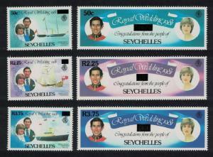 Seychelles Yachts Ships Charles and Diana Royal Wedding 6v Overprinted