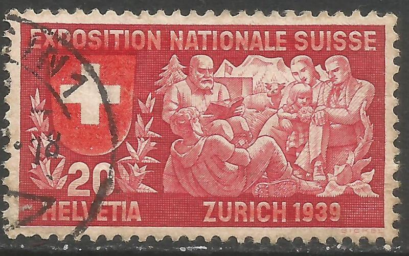 SWITZERLAND 248 VFU Z7409
