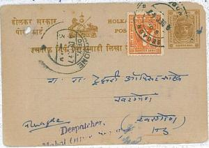 HORSES - POSTAL STATIONERY: INDIA: HOLKAR STATE 1947