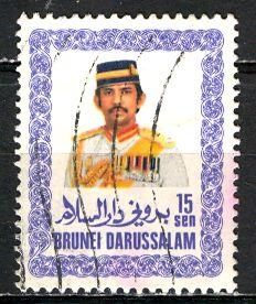 Brunei ; 1985: Sc. # 334: O/Used Single Stamp