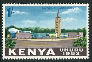 KENYA 1963 - 1/- MINT NO GUM
