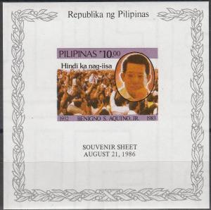 Philippine Is #1807  MNH F-VF  CV $4.75 (V815)