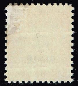US STAMP BOB # J92 4C 1959-85 Postage Due OVPT SHIFTED ERROR MH