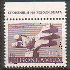 Yugoslavia 1177 (M))