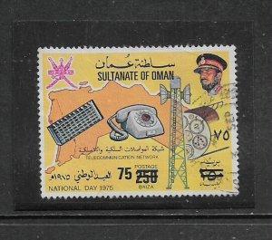 Sultanate of Oman #190C Used Stamp - Overprint