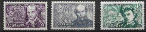 1951 France 666-8 Poets MNH C/S of 3