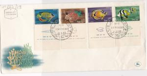 israel 1962 assorted fishes & seaweeds stamps cover ref 21494