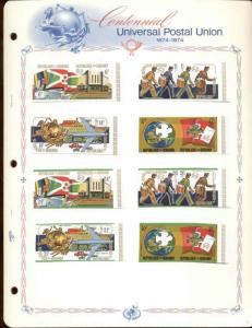 1974 UPU BURUNDI Sc 460-67a  C199-206  MINT & all imperf on 6 White Ace pages