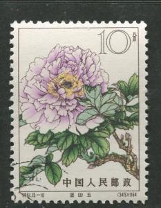 China - Scott 776 - Flowers Issue - 1964- CTO - Single 8f Stamp-15-10