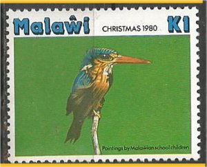 MALAWI 1990 MNH 1k Bird Scott 377