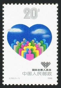China PRC 2181,MNH.Michel 2212. International Volunteers' Day,1988.