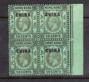Great Britain Offices In China #11 VF Mint Block