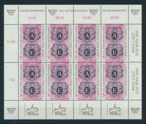 [98600] Austria Österreich 1997 Stamp Day Miniature Sheet MNH