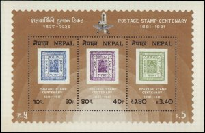 Nepal #394a, Complete Set, Souvenir Sheet, 1981, Stamp on Stamp, Never Hinged