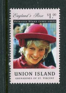 St Vincent Grenadines Union Is #251 MNH - Make Me A Reasonable Offer!