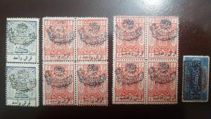 O) 1925 SAUDI ARABIA, LOCOMOTIVE-HEJAZ RAILWAY-SERRARTE ROULETTE, ARMS OF SHERIF