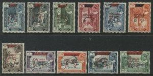 South Arabia 1966 overprinted definitive set mint o.g. hinged