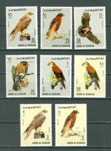 UMM AL QIWAIN BIRDS SET...MNH...$12.00