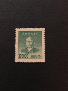 China stamp, Genuine, 100000 DOLLARS face value, MNH, RARE, List #277