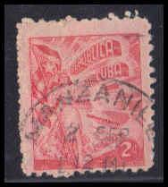 Cuba Used Fine ZA5267