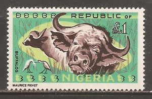 Nigeria  SC 197 Mint Never Hinged