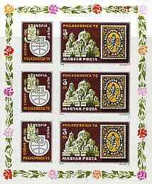 Hungary 1979 Philaserdica Stamp Exhibition imperf sheetle...