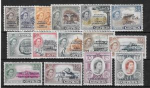CYPRUS SG188/202 1960 DEFINITIVES  MNH