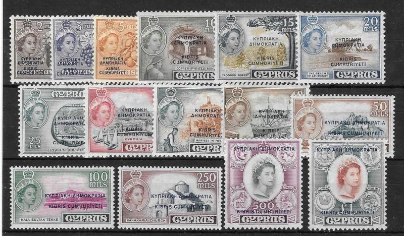 CYPRUS SG188/202 1960 DEFINITIVES  MNH
