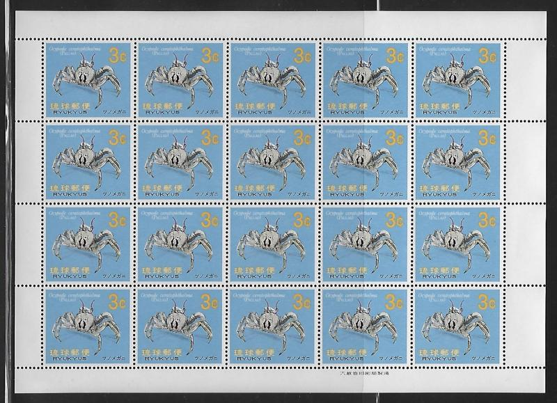 Ryukyu Islands 176 Crab Full sheet of 20 MNH