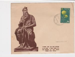 Israel 1952 Opening of Hof Asdod Mobile Post Office  Stamps Cover ref R17440