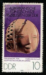 DDR, (4198-Т)